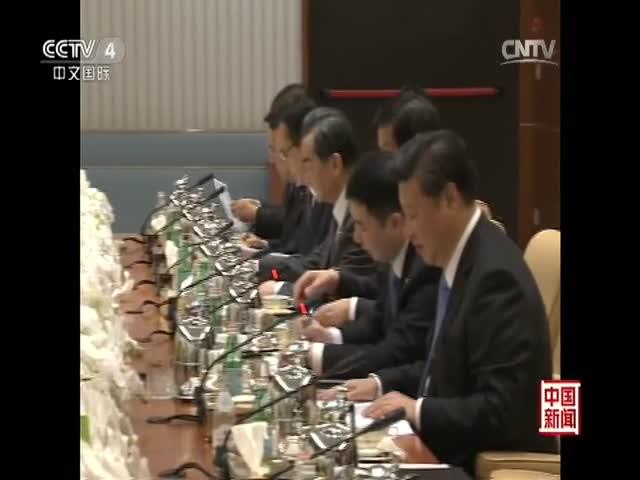 [中国新闻]习近平会见伊斯兰合作组织秘书长伊亚德