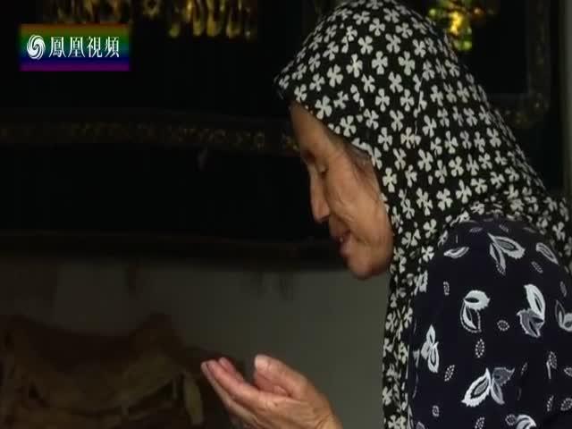 朝觐之路——2015走近中国穆斯林(一)