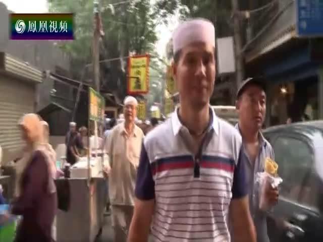 朝觐之路——2015走近中国穆斯林(五)
