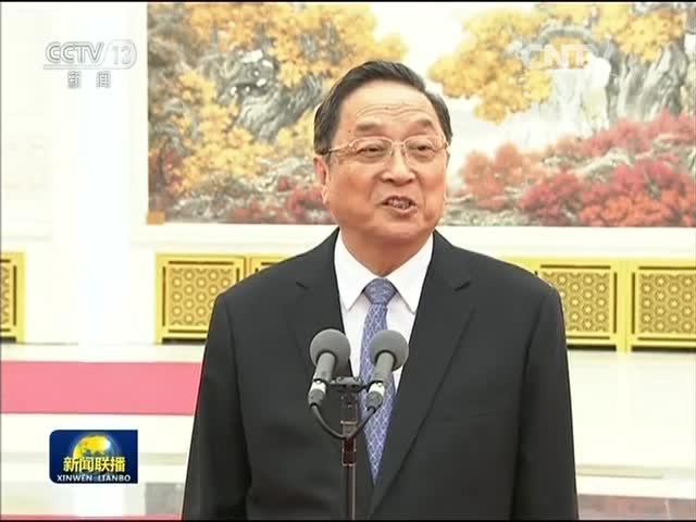 [央视网]俞正声会见中国伊斯兰教第十次全国代表会议代表