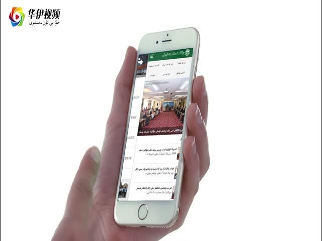 中国伊斯兰教协会第九届常委会工作回眸