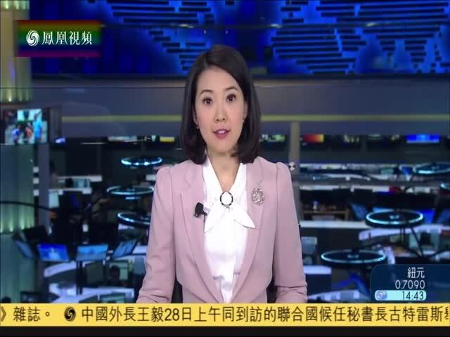 中国伊斯兰教第十次全国代表会议在北京闭幕