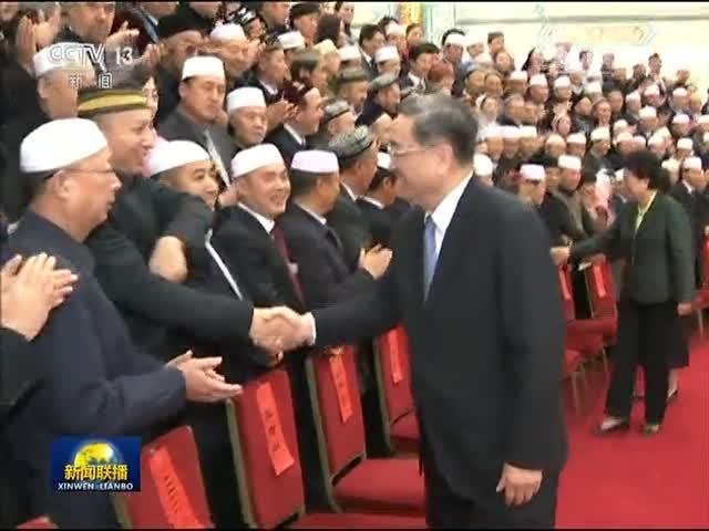 [视频]俞正声会见中国伊斯兰教第十次全国代表会议代表