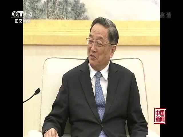 [中国新闻]俞正声会见中国伊斯兰教第十次全国代表会议代表