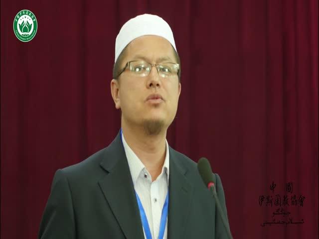 一等獎《做一名堅守中正的穆斯林》——楊