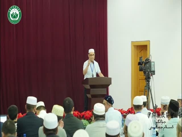 二等奖《做一名中正的穆斯林》——杜永波