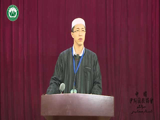 三等奖《中道即正道》——郭海惠