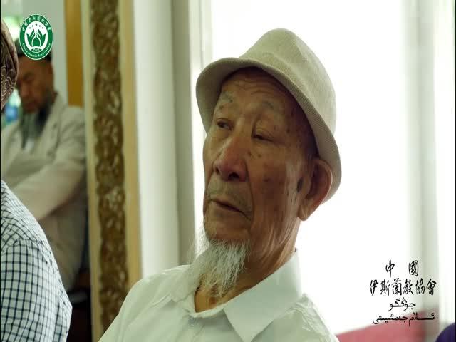 三等奖《漫步清真谈中道》——何春光