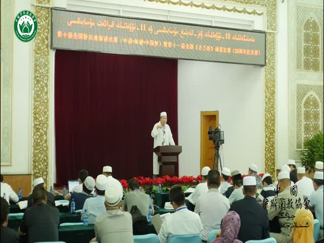 优秀奖《做遵循中正之道的穆斯林》——杨槐勇