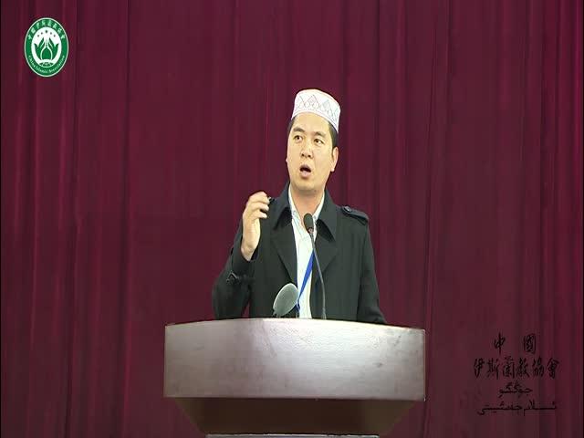 优秀奖《伊斯兰信仰对人的影响》——阮金亮