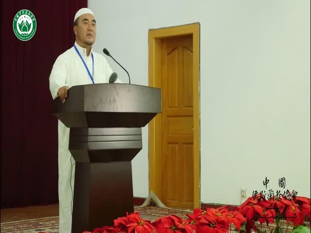 优秀奖《做珍惜民族团结的穆斯林》——马学智