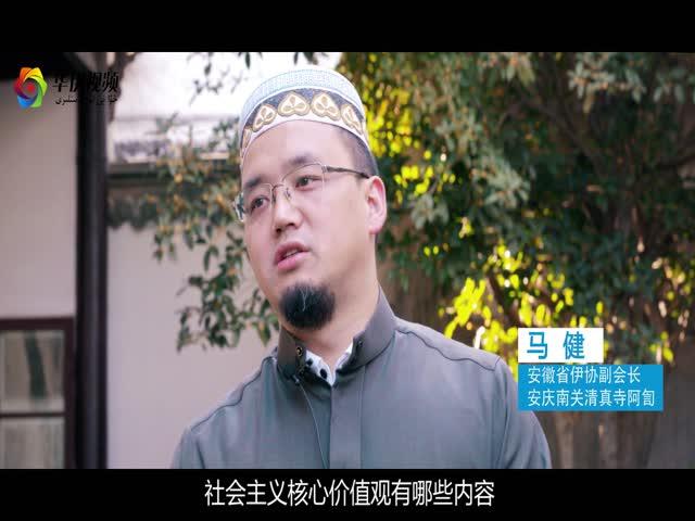 """""""四进""""清真寺活动在安徽"""