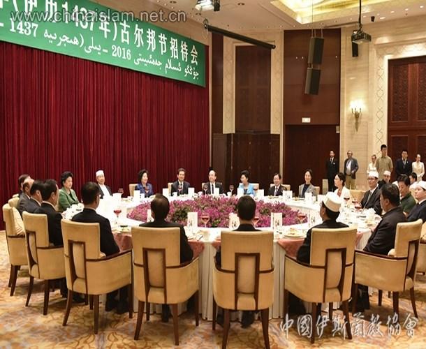 中国伊斯兰教协会举行古尔邦节招待会