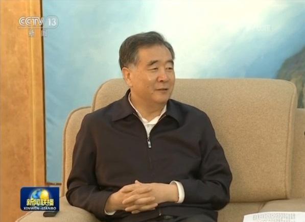 [央视网]汪洋走访在京全国性宗教团体